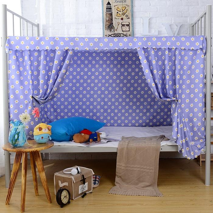 大学生宿舍寝室蚊帐遮光布帘子单人上铺下铺床单床罩窗帘床垫床幔