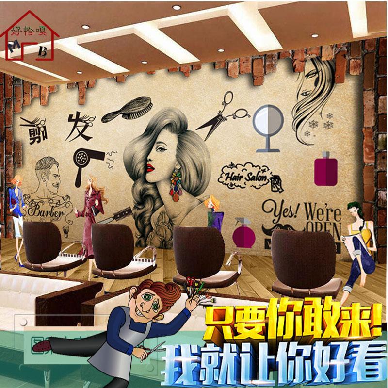 店景墙立体装饰背姓创意理发店 3d 墙纸个发廊美发复古怀旧壁画