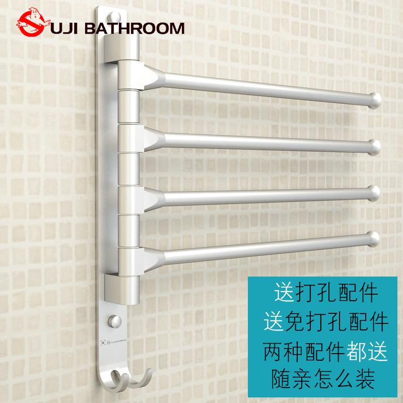 免打孔太空铝旋转毛巾架卫生间毛巾挂杆浴室毛巾架活动毛巾杆