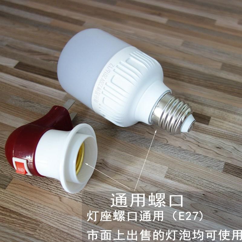 温馨壁灯插头灯房间带开关插座床头灯灯泡外墙灯宿舍洗手间明线