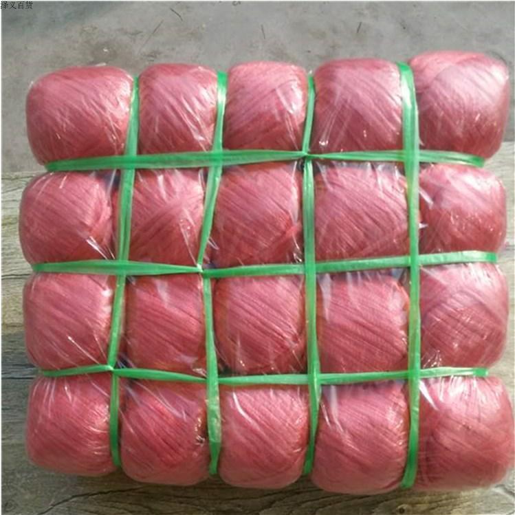 包邮塑料绳子捆扎绳打包绳包装绳撕裂膜带草球绳扎口绳