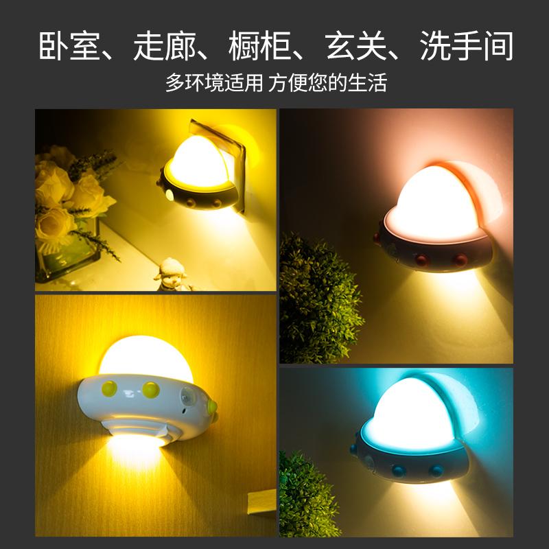 遥控小夜灯泡插电房间卧室床头晚上节能插座式墙壁灯小灯