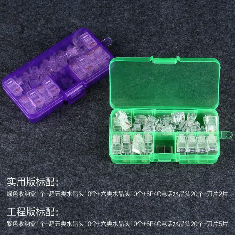 家用钳子套装多功能网络水晶头测线仪打线刀包邮网线