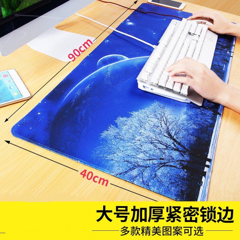 鼠标黑色游戏桌面一体键盘鼠标垫加长加厚锁边黑色垫布垫加大号