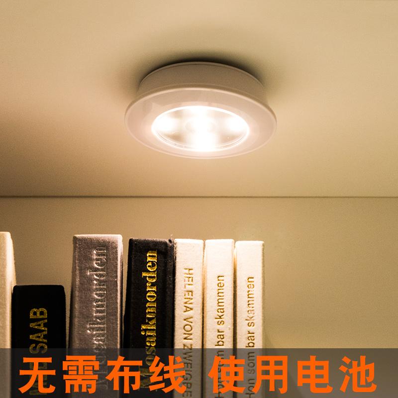 小夜灯创意卧室床头灯展柜衣柜橱柜射灯壁灯 led 无线遥控灯拍拍灯