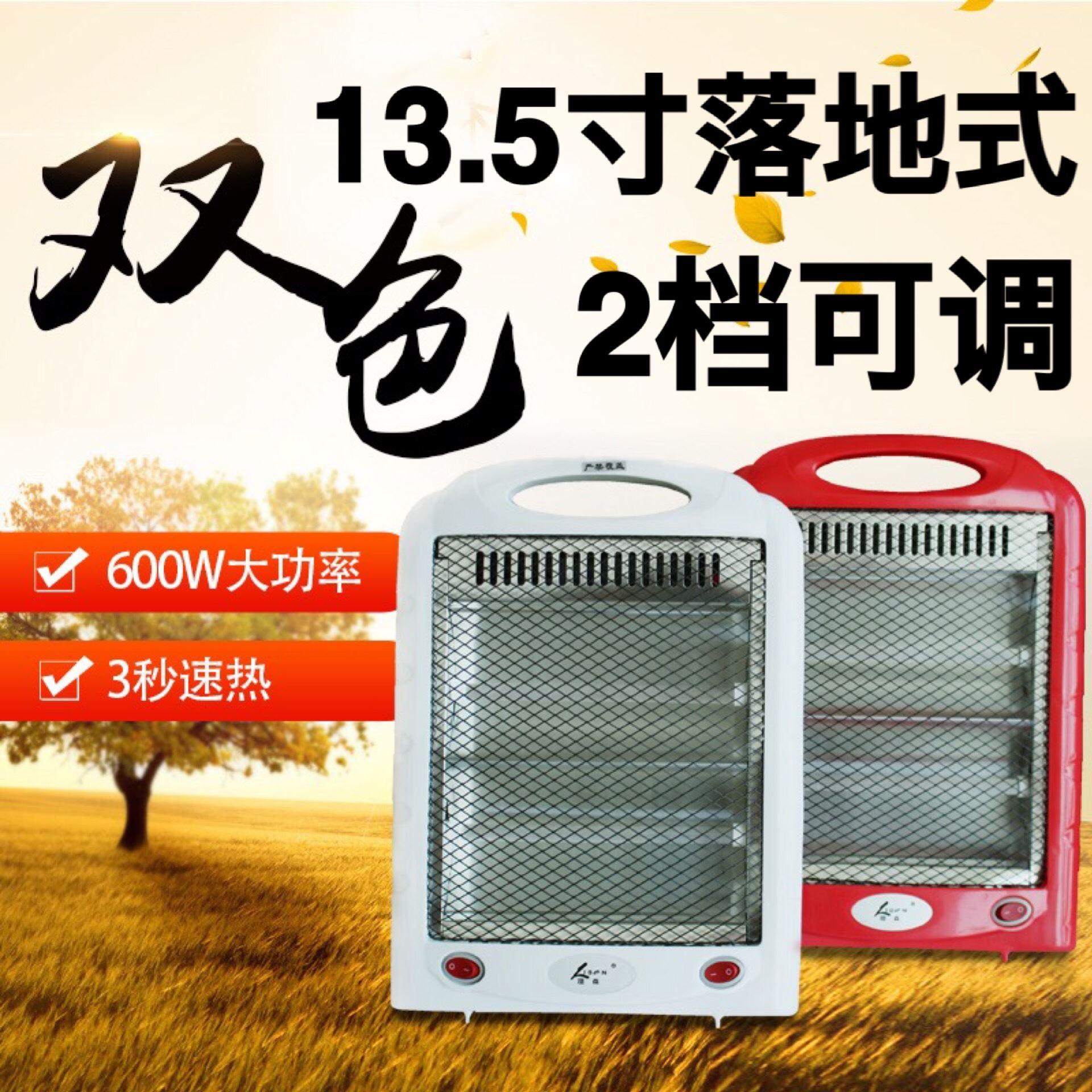 迷你取暖器速热暖风机家用小型办公室桌面节能省电学生浴室电暖气