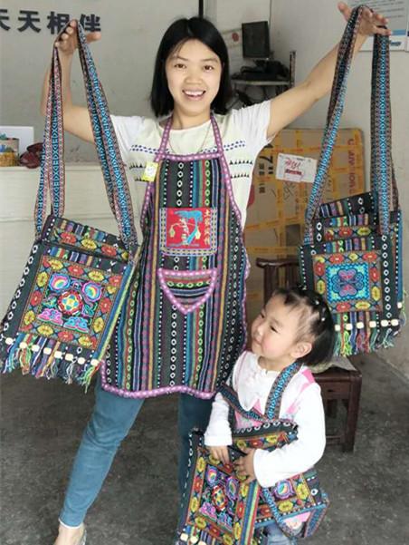西兰卡普 恩施特色 土家族特色 围裙,工艺品单肩包包带刺绣包邮