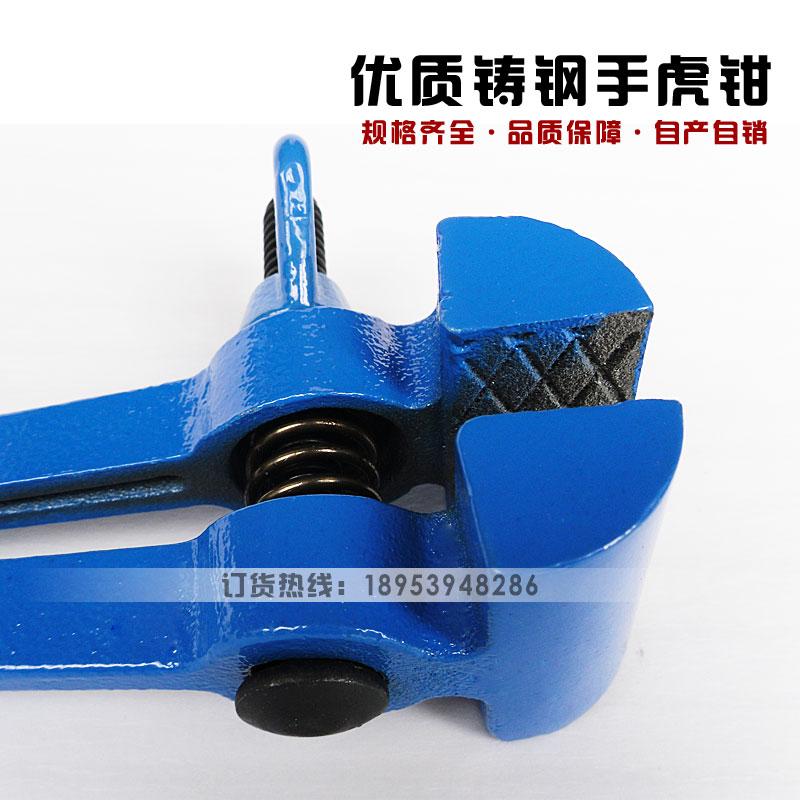 手拿钳桌虎钳精密台虎钳钳焊接打磨固定手虎钳小型40mm50mm