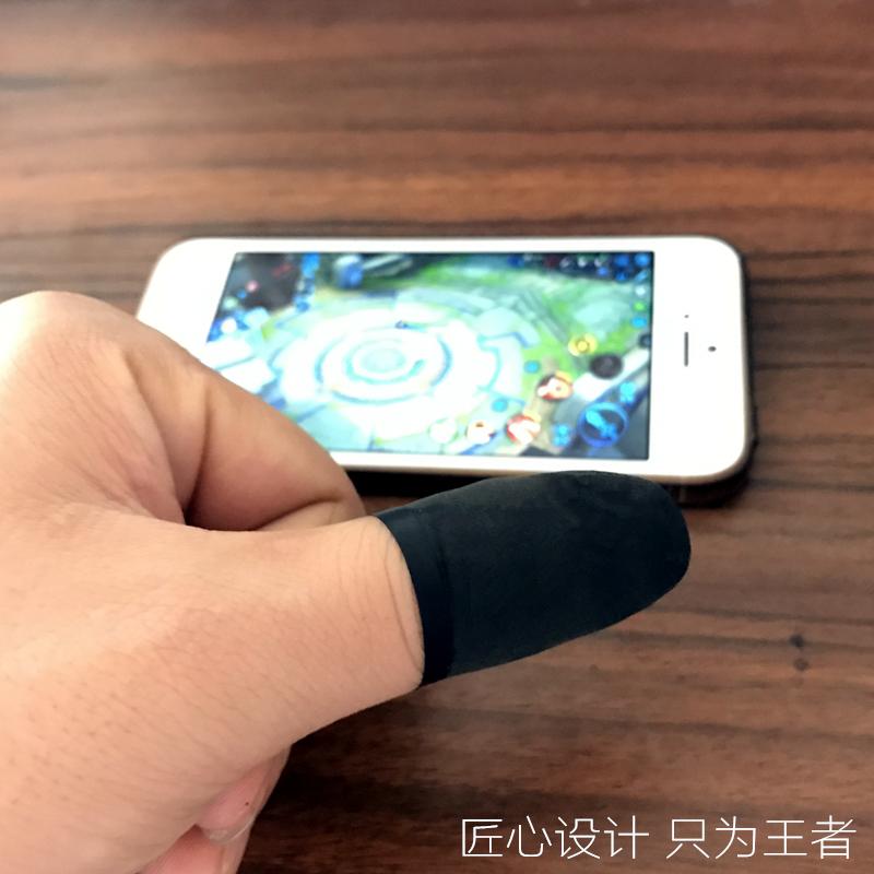 触屏透气手汗手游防磨出汗手机游戏手指套手套半截大拇指保护防裂