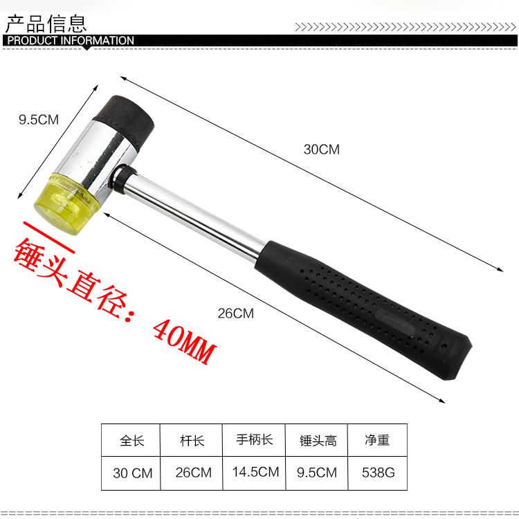 橡胶锤子安装锤橡皮锤地板皮榔头尼龙锤工具包邮  铁柄 牢固耐用