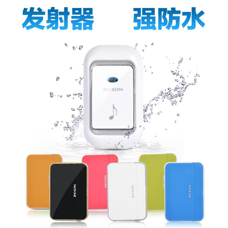 门铃无线家用远距离防水直流电池不用电线电话开关一拖感应器门铃