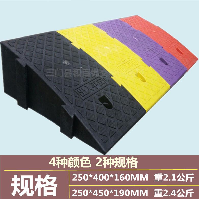 pp塑料路沿坡 台阶垫汽车上坡板家门摩托车辅助垫 便携式三角跳板