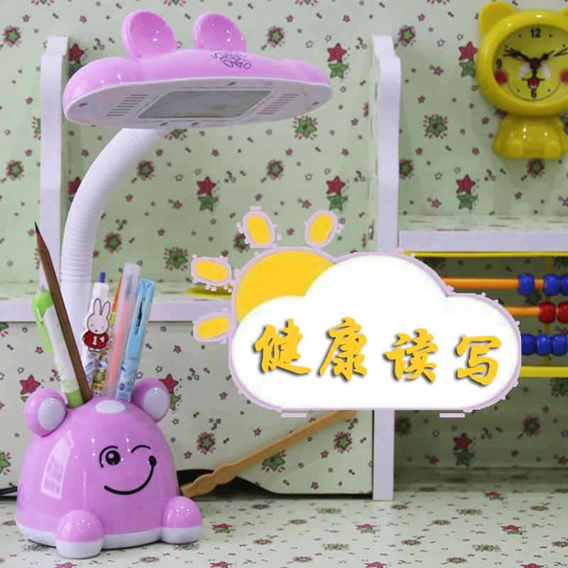 儿童儿童房男童幼儿园写字台灯护眼台灯护目灯保护简约中学生写字