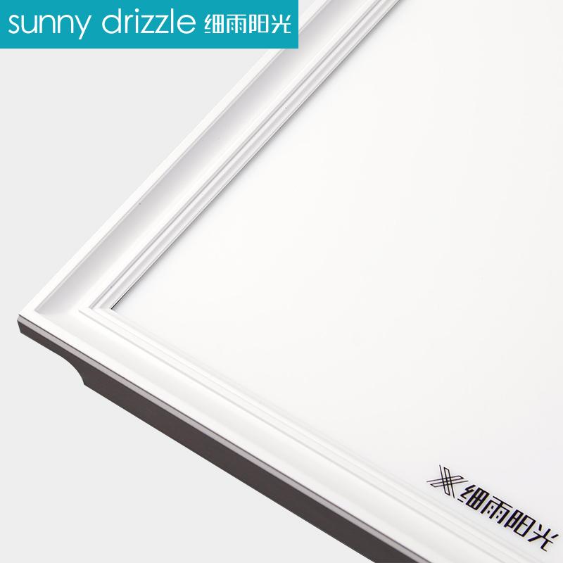厨房卫生间铝扣面板 300 300 平板灯 led 集成吊顶嵌入式