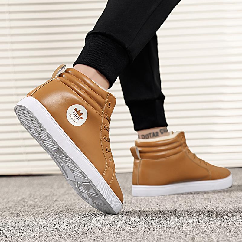 冬季高邦男鞋子加绒休闲潮鞋韩版潮流男士棉鞋皮面板鞋高帮鞋短靴