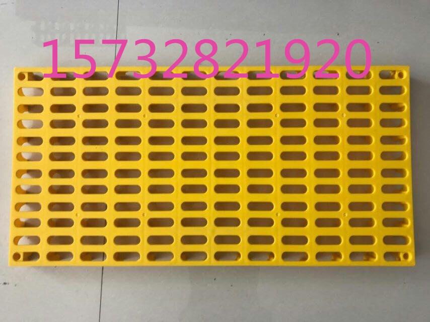 垫阳台的塑料拼接格栅防滑下水多肉花盆搁板防盗窗网塑料地垫5.0