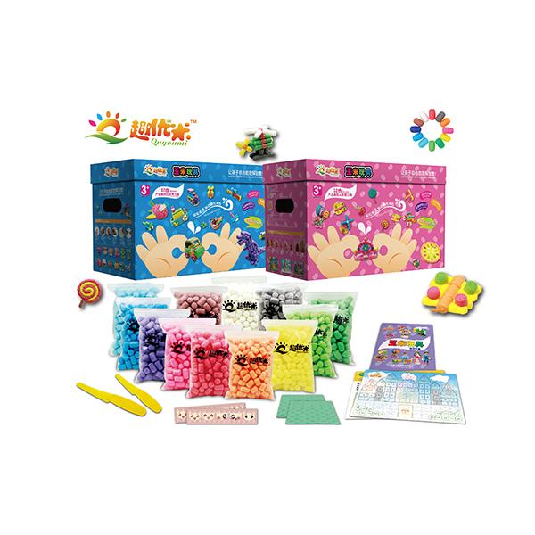 魔法玉米礼盒1600粒12色独立装儿童手工拼装益智玩具