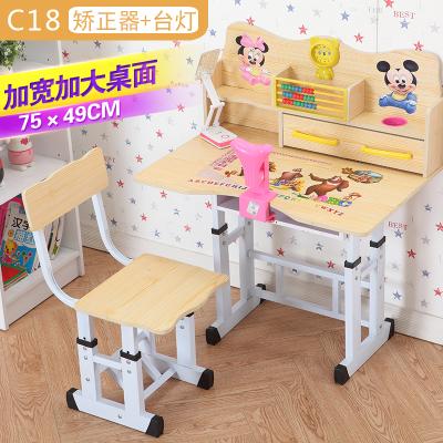 儿童简约女孩桌椅多功能小孩可升降公主写字孩子写字桌椅套装学生