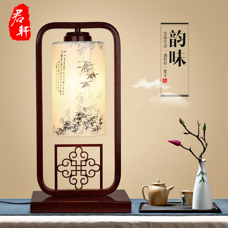 新中式台灯卧室床头灯复古禅意中国风客厅书房灯酒店工程装饰台灯