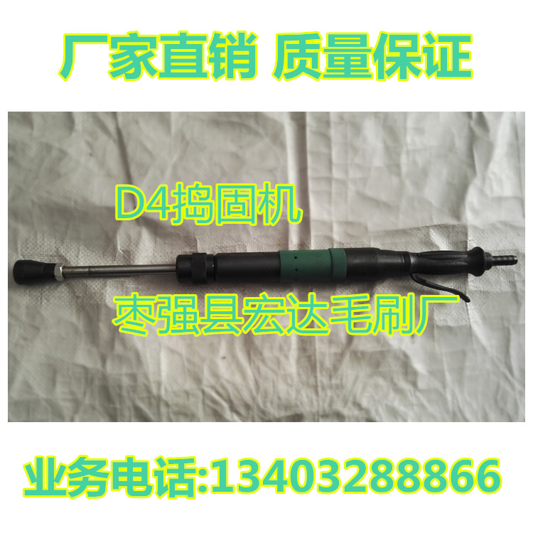 枣强宏达牌铸造工具d9气动捣固机沙冲子气动锤气铲质量可靠