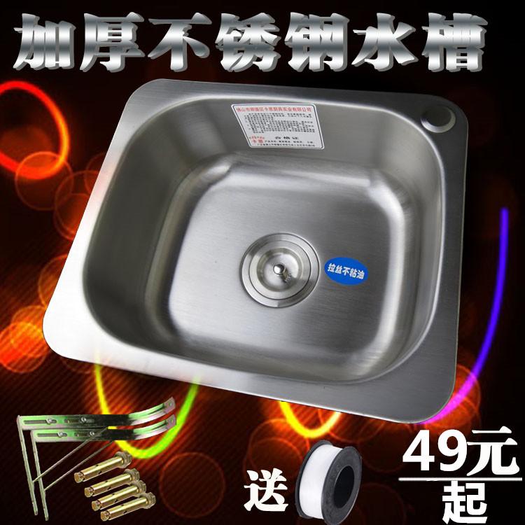 不锈钢水槽单槽带支架槽装墙挂式单水锈钢池不挂式淘菜盆水池洗碗