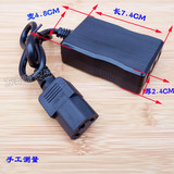 Tram phone charger usb48v60v72v converter 5v2a battery car multi-purpose universal electric vehicle