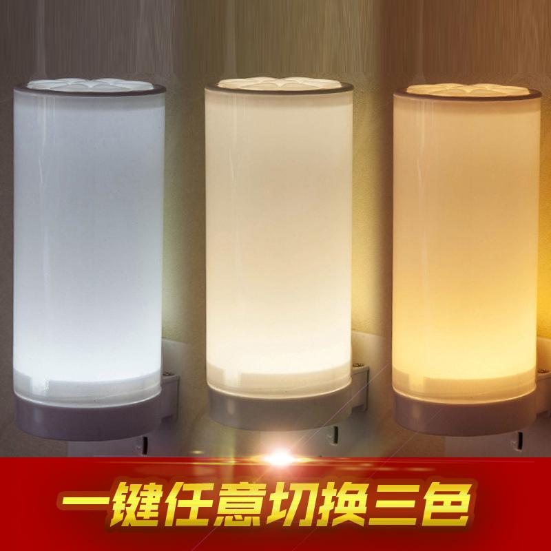 智能可调光卧室喂奶灯插电带开关壁灯定时床头夜灯 遥控小夜灯 led