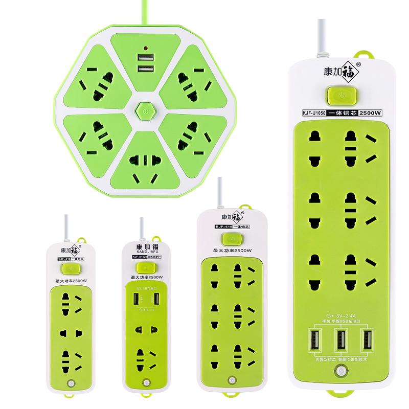 排插多功能排插充电 usb 五孔插带 电源插排智能插线板 sub 开关插座