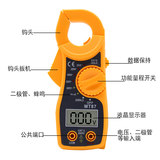 Portable meter digital clamp meter small clamp flow meter mt87 buzzer anti-burning zero fire line data retention
