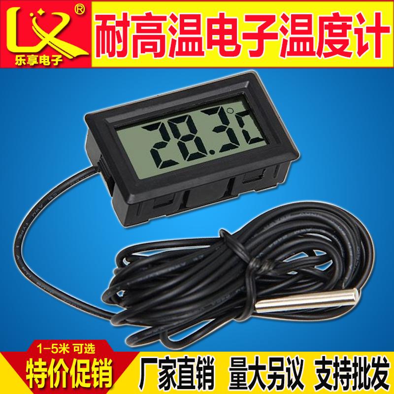 电子温度计水族箱鱼缸冰箱温度计探头防水温度表包邮 8009 乐享数显