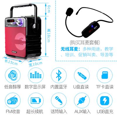 广场舞音响便携式小型迷你插卡u盘充电户外移动地摊音箱蓝牙哪里便宜