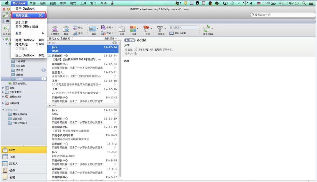 企业邮箱 在mac outlook上POP3/IMAP协议设置方法?