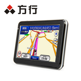4.3 inch Navigaiton GPS with Bluetooth