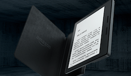 Amazon's new Kindle Oasis has leaked: cool battery case, but not waterproof