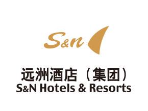遠洲酒店集團