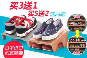 买3送1日本进口防滑双层梯形鞋架收纳架