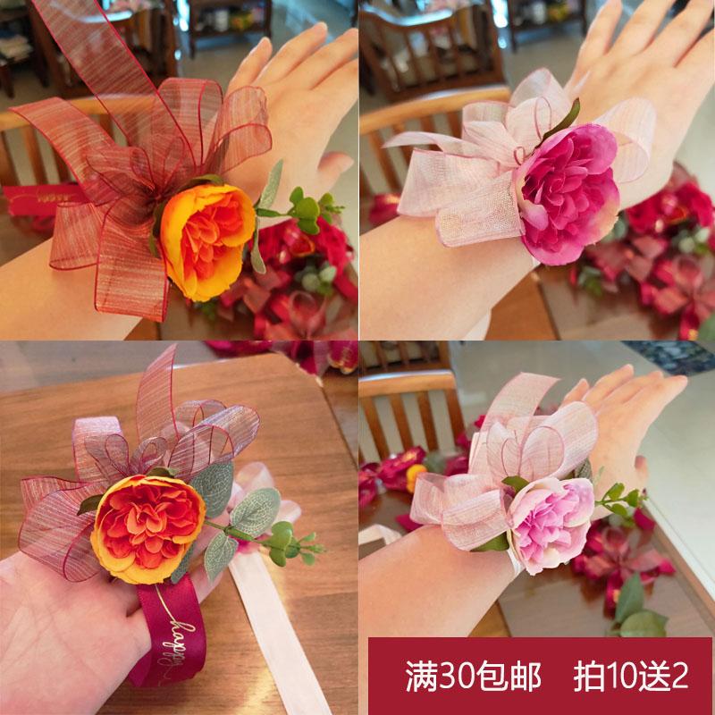 The ancient bride wrist flower sen is the bridesmaid sister group wedding simulation dance fairy beautiful hand flower wedding items