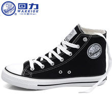 Huili canvas shoes men's high top canvas shoes men's trend all kinds of men's shoes all kinds of board shoes
