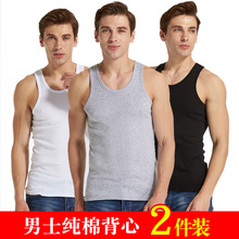 Men's pure cotton vest