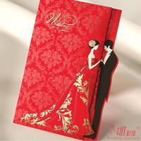 唯思美请帖结婚创意2016韩式婚庆喜帖婚礼请柬定制打印CW1031