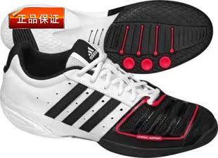 Spot shipping adidas /adidas fencing shoes G17561 Panda variety of ...