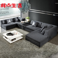啊点生活品牌 简约现代时尚客厅家具高档布艺沙发转角组合 ad35B