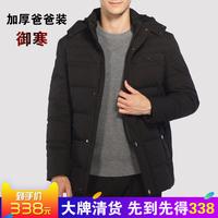 波斯登品牌正品清货冬季中老年羽绒服男中长款父亲加厚爸爸装外套