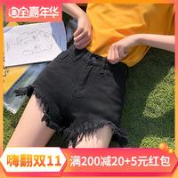 夏装2018新款韩版宽松学生阔腿短裤网红同款牛仔裤女毛边高腰热裤