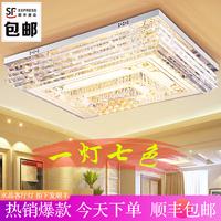 客厅灯长方形LED水晶灯吸顶灯灯饰现代简约卧室灯大气家用灯具+