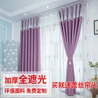 窗帘成品全遮光2018新款北欧简约现代纯色客厅卧室飘窗遮阳布定制