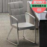 会议椅会客椅职员椅办公椅子简约现代网布麻将椅棋牌椅电脑椅家用
