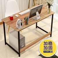 虎督电脑桌台式家用桌子简约现代办公桌简易台式卧室桌书桌写字台