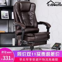 老板办公电脑椅子可躺家用皮转人体工程学靠背升降书桌房舒适久坐