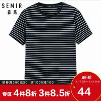 森马官方短袖T恤男士夏季短袖百搭半袖体恤潮流细条纹打底衫纯棉
